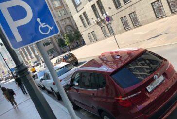 Автомобили внесут в федеральный реестр