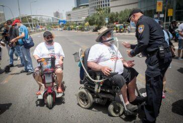 Людей в колясках перекрыла трассу Аялон