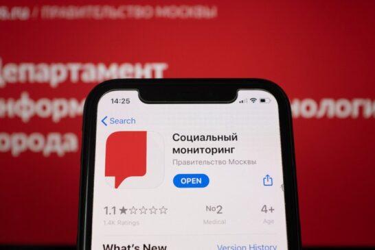Подала иск 1 миллион рублей