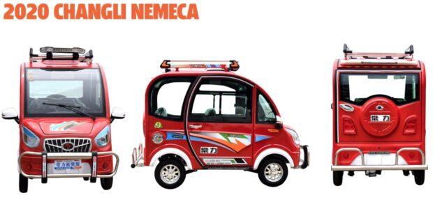 Электромобиль Changli Nemeca