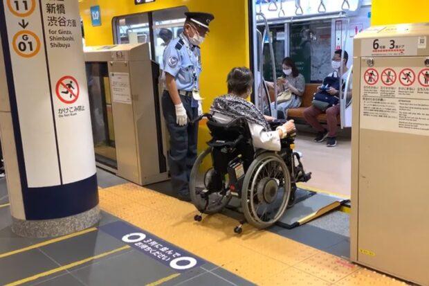 Нам и не снилось! Как в Японии относятся к инвалидам