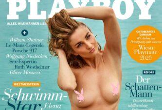 Елена Кравцов – первая паралимпийка на обложке Playboy