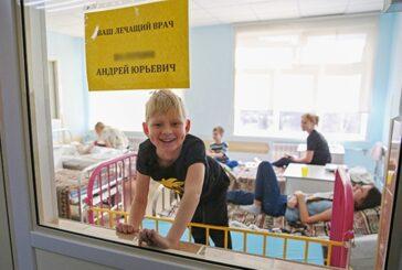 Налоги с богатых пойдут на лечение детей