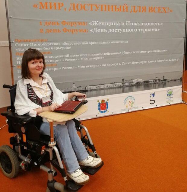 Анна Яблокова - Леди Независимость