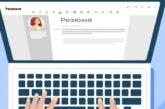 Платформа для самообучения «Google Навыки»