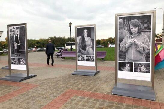 Фотовыставка в рамках проекта «Инклюзивное материнство»