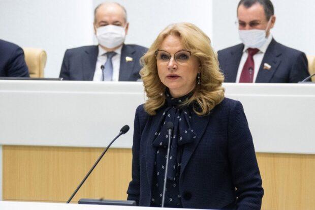 Татьяна Голикова обящала начать лечение детей с СМА