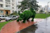 Зеленый бык и пенсия