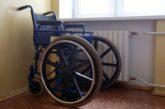 Новые правила подбора средств для реабилитации