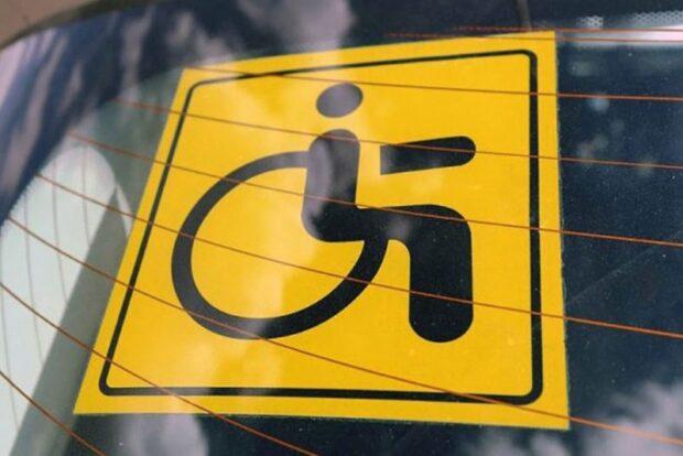 На автомашинах инвалидов должен быть установлен опознавательный знак