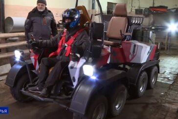 Марсоход для людей с инвалидностью