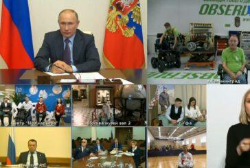 Президент РФ Владимир Путин 3 декабря