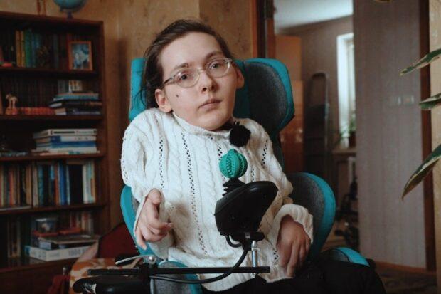 Елена Винидисюк - Живет с СМА