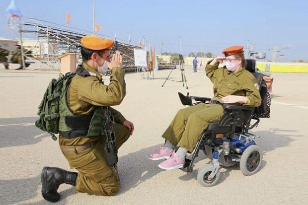 Подразделение для людей с инвалидностью