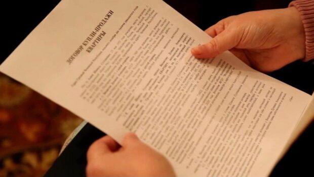 Фонд им. Кадырова приобрёл квартиру для инвалида первой группы