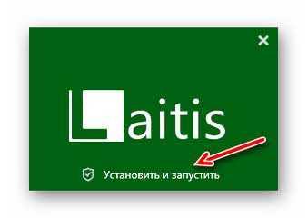Laitis — ПОЛНОЕ голосовое управление ПК