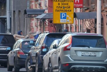 Петербургские парковки по ФРИ