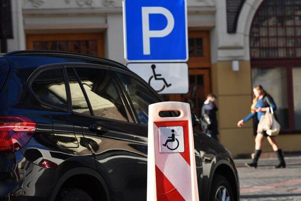 Льготная парковка, без привязки к месту жительства