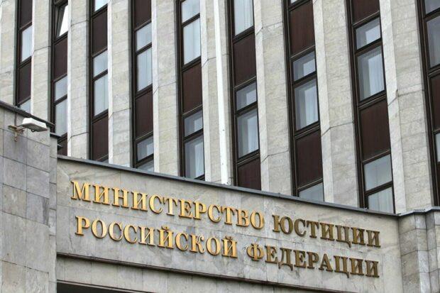 Минюст завершил регистрацию фонда «Круг добра»