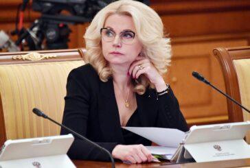 Татьяна Голикова - к 2030 СДУ получат все