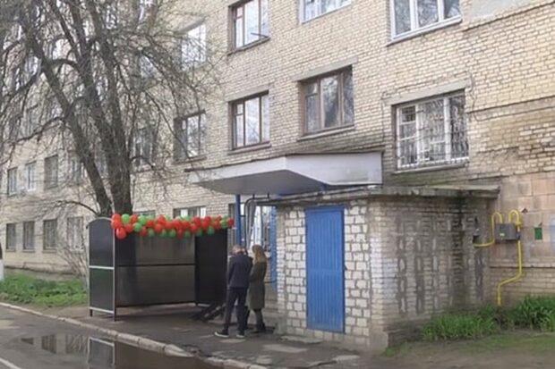 В Гомеле торжественно открыли пандус на входе в отделение поликлиники