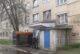 В Гомеле торжественно открыли пандус поликлиники