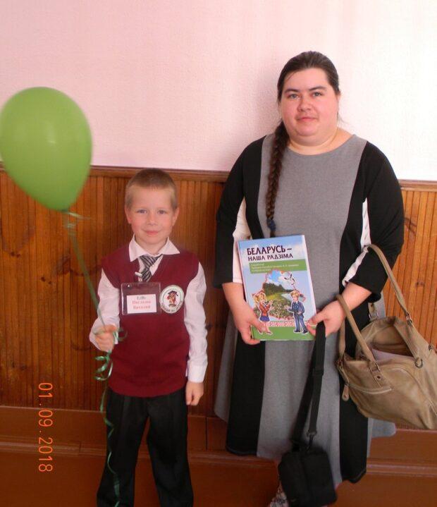 Поглазова Аня и сын Виталик