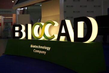 Биокат разрабатывает препарат от СМА