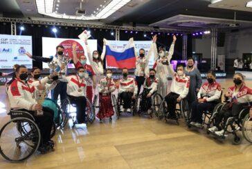 Кубок мира по танцам на колясках - Генуя