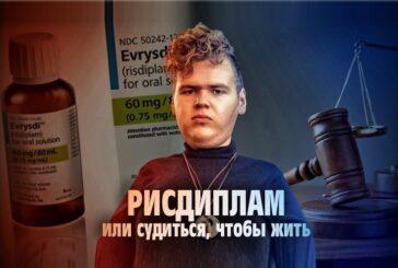 Даниил Максимов - Мы хотим жить