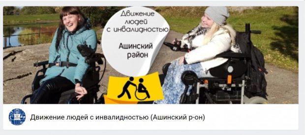 Светлана Кармышева общается в соцсетях пальцами ноги