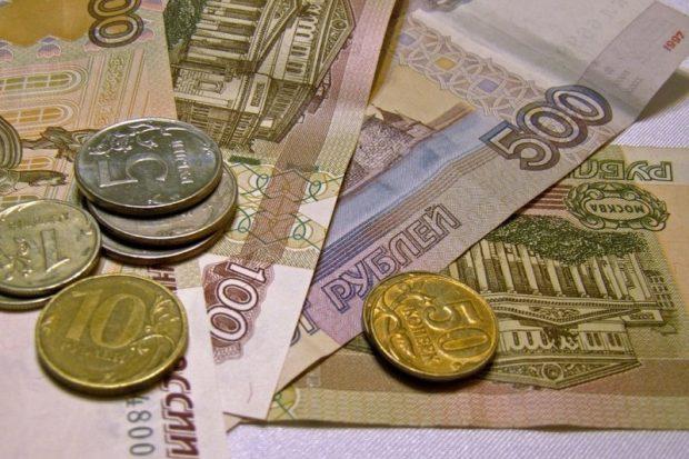 Ежемесячная денежная выплата (ЕДВ) назначается инвалидам в беззаявительном порядке