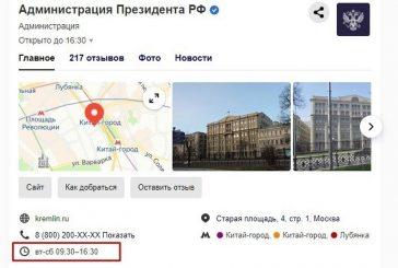 СМА пикет у администрации президента РФ