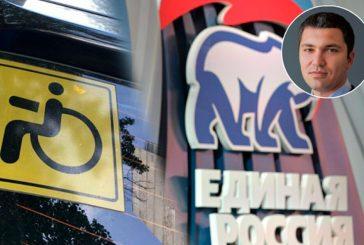 Главный «инвалид» Волгограда