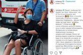 Анита Цой в коляске