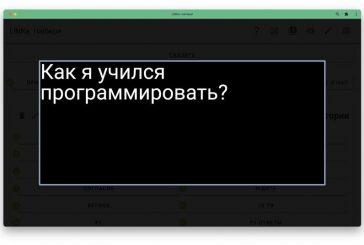 Иван Бакаидов - я зарабатываю сам
