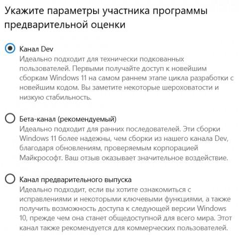 Windows 11 уже можно официально скачать